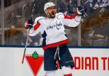 Овечкин побил рекорд НХЛ