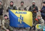 Националисты платят военнослужащим ВСУ за проведение провокаций