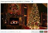 31 декабря и 2 января станут официальными выходными в Беларуси?