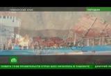 Видеофакт. На танкере в Находке прогремел взрыв: есть погибшие