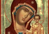 Православные празднуют День Казанской иконы Божьей Матери