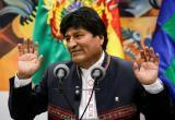 Президент Боливии Эво Моралес подал в отставку из-за массовых протестов