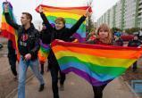 В Минске пройдет гей-парад