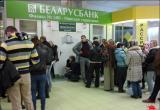 В Беларуси могут вновь ввести валютные ограничения?