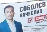 Депутата пытались застрелить в Киеве, но пуля попала в его трехлетнего сына (видео)