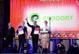 «Евроопт» стал семикратным победителем «Народной марки», завоевав Гран-при услуг