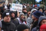 Партия БНФ призвала «развернуть народную мобилизацию» против интеграции
