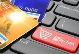 Интернет-магазин значительно увеличил цену товара для юрлица. Почему и как с этим бороться?