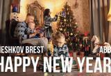 БГК снял новогодний клип: гандболисты с семьями поздравляют с наступающими праздниками (видео)