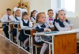 Школьники уходят на зимние каникулы на 19 дней