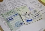 В Беларуси больше не нужна медсправка при прохождении техосмотра