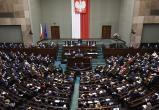 Польша: Германия и СССР одинаково виновны в начале Второй мировой войны