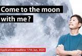 Миллиардер ищет невесту для совместной экскурсии на Луну