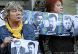 В Беларуси начали расследование исчезновений Гончара и Красовского