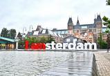 Власти Амстердама выкупят долги молодежи