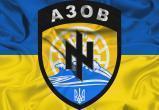 В Великобритании украинский герб отнесли к символам террористов
