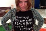 Новый министр культуры России оказалась некультурным человеком