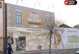 В Бресте появился «Уголок пожеланий на Советской»
