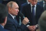 Путин начал бороться с «группами смерти» в социальных сетях