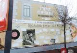 «Уголок пожеланий на Советской, Брест» скоро сменит «лицо» и будет ждать новых пожеланий