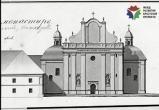 Новый Атлас крепости Брест-Литовск скоро выйдет в свет