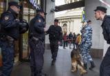 Москву опять «заминировали» по-крупному