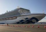 В Японии с находящегося на карантине лайнера намерены эвакуировать людей