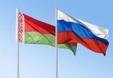 Кремль рекомендует чиновникам и бизнесменам прекратить связь с Минском