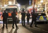 Неизвестные расстреляли 8 человек в Германии (видео)