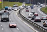 Дорожный налог могут уменьшить, но не для всех