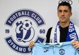 Стало известно, сколько зарабатывает один из футболистов «Динамо-Брест»