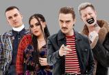 Группа Little Big представила клип на песню для «Евровидения»