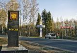 Россия открыла границу для граждан Беларуси