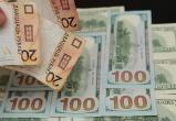 Доллар и евро подешевели на открытии торгов 24 марта