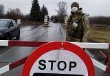 Украина закрывает границы для своих граждан
