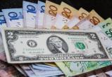 Доллар подешевел на торгах 27 марта