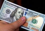 Фальшивка высокого уровня! Поддельные 100 долларов обнаружили в Пинске