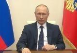 Путин продлил нерабочие дни в России до 30 апреля (видео)