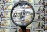 Доллар и евро подешевели на открытии торгов 3 апреля