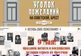 9 мая 2020 года - 75 лет победы в Великой Отечественной войне