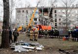 Установлена точная причина взрыва в многоэтажке в Орехово-Зуево