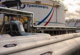 «Транснефть» начала поставки нефти в Беларусь