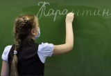 В правительстве идет дискуссия о введении карантина в школах