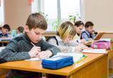 Школьную программу «подрезали» из-за продленных каникул