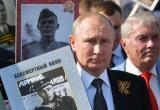 Путин перенес парад 9 мая из-за коронавируса (видео)