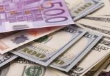 Доллар и евро подорожали на торгах 20 апреля