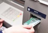 «Беларусбанк» меняет комиссии на операции с карточками
