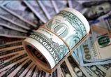 Доллар упал на торгах 29 апреля