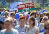 В Беларуси отменили митинги и шествия на 1 мая