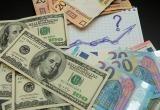 Белорусский рубль рухнул в начале первых майских торгов